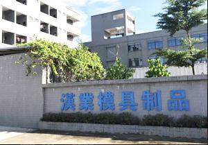 http://www.jinlongfeng.net/data/upload/202012/20201218180412_875.png